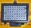 Infrared light board PKILB305405